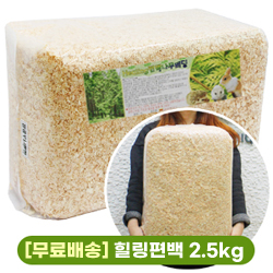 {단독무료배송}힐링 편백나무베딩 3kg