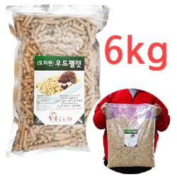 {대용량으로 저렴하게!}국산 우드펠렛 6kg