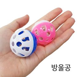 (고슴도치장난감)반짝이 공